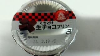 201102102226000.jpg