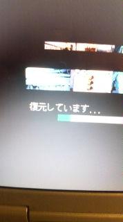 20090513004019.jpg