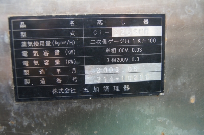 DSC08537.JPG