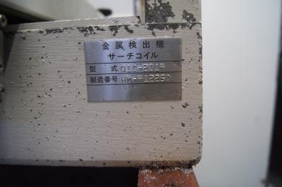 DSC08785.JPG