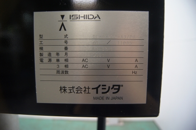 DSC08776.JPG