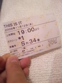 091112_2214~01.jpg
