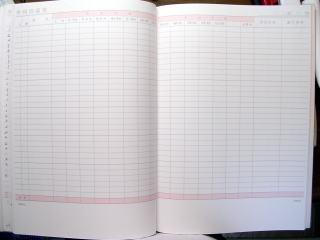 旧家計簿2
