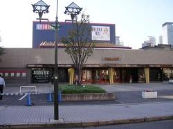 劇団四季ミュージカル劇場