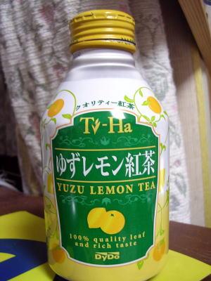 ゆずレモン紅茶