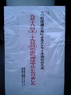 04-09-18_17-43.jpg