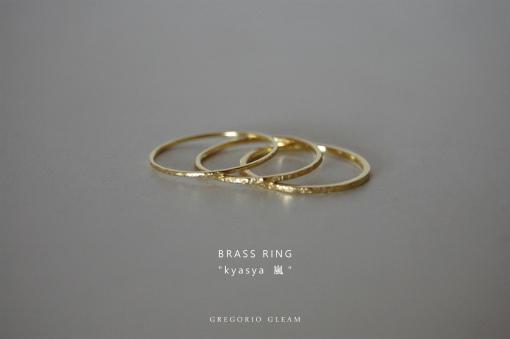 brassring_kyasya嵐