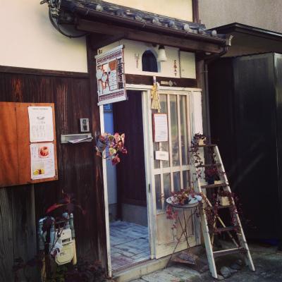 京都 手仕事の器・道具 テノナル工藝百職