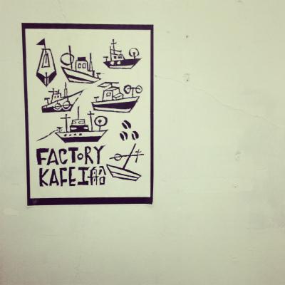 KAFE工船