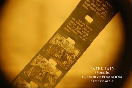 9.5mmフィルム パテベビー