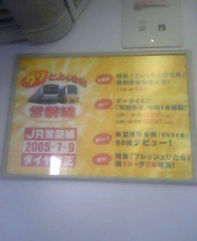 7J0sh0292.jpg
