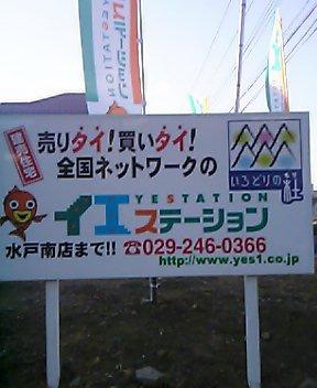 20051120_70539.jpg