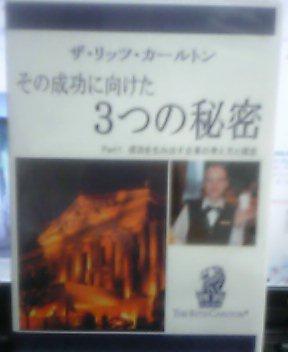 20051216_86893.jpg