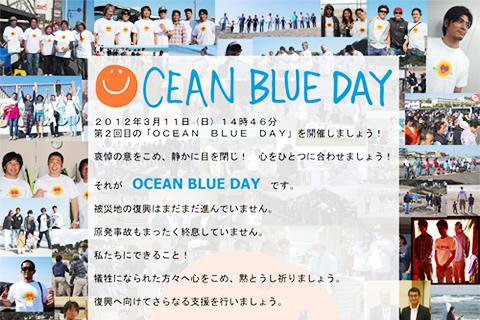 ocean blue day