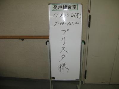 錦糸町11/10