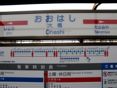 2013.4.16 福岡