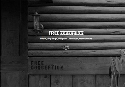 freeconceptionサイト