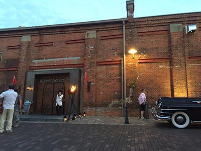 レンガ倉庫