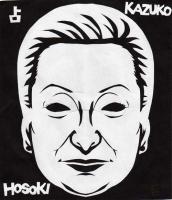 細木数子の紙切り似顔絵