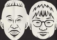 キャイ〜ンの紙切り似顔絵