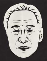 福沢諭吉の似顔絵切り絵