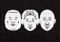 安田大サーカス似顔切り絵