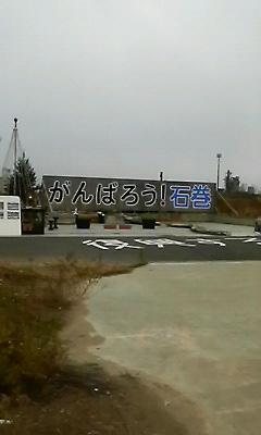 201212010822000.jpg