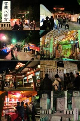 初詣2011年、富岡八幡宮