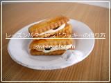 レーズンバターサンドクッキーの作り方・レシピ動画 [ Youtube : ユーチューブ ]