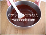 ガナッシュ(チョコレートクリーム)のレシピ・作り方動画 [ YouTube : ユーチューブ ]