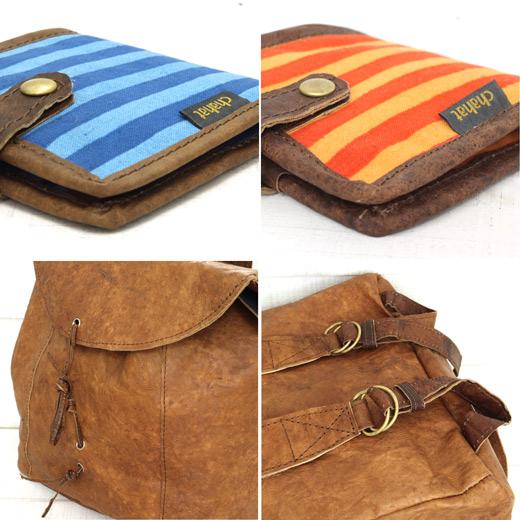 chahat bag