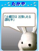 20061215_139097.jpg
