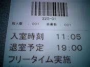 091226_111042_ed.jpg