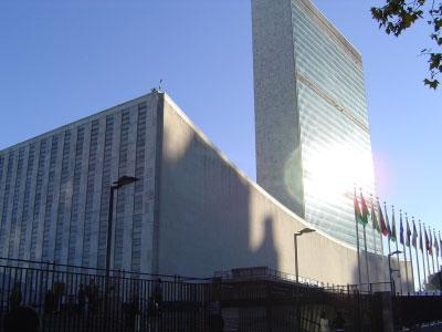 国連ビル。