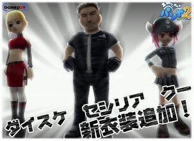 3人の刺客