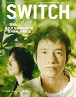 SWITCH Vol.23 No.9(SEPTEMBER20 (23)