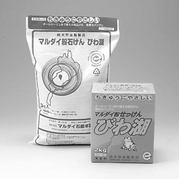 マルダイ石鹸2種.jpg