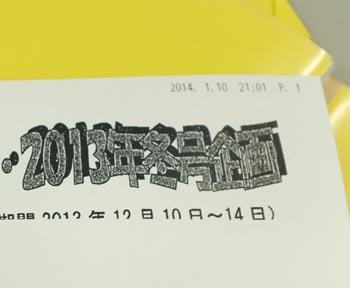 DSCF7207.JPG