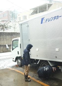 20140214_大雪チキン.JPG