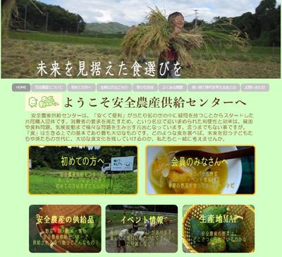 20150114_ブログ1.jpg