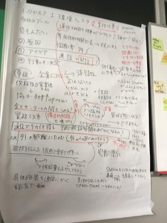 繝輔ぃ繧、繝ォ_003 (450x338).jpg