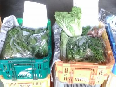 パック野菜181206