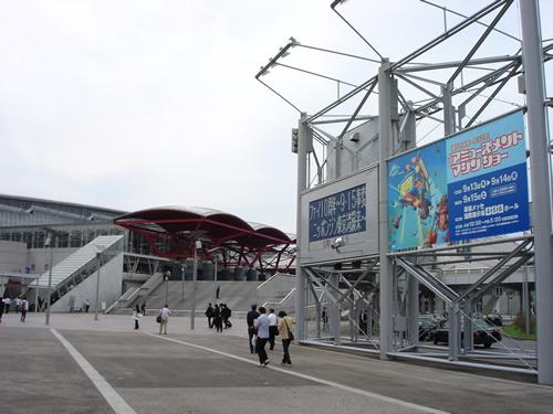 JAMMAショー2007 招待日 Sep.13, 2007