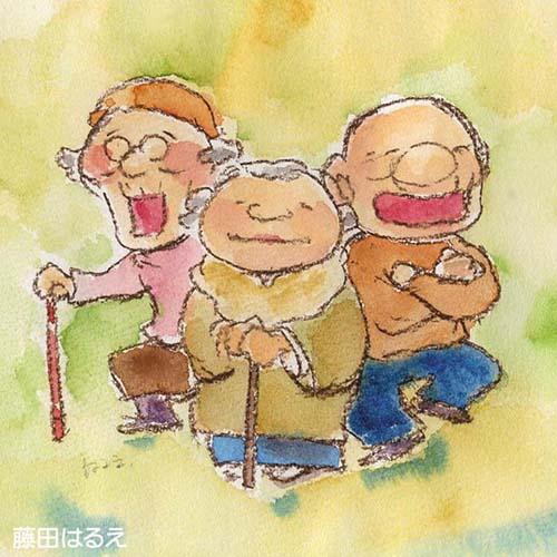 模範老人数え歌