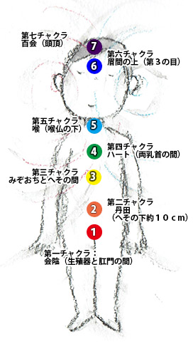2014_onsa_2.jpg