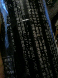 2008_0417_02.jpg