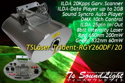 RGY レーザー 特価 激安 サウンドハウス ILDA パンゴリン FIESTA