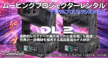 ��ӥ饤�� ROBE Digital Spot 3000 DT ��ӥץ?�������� ClayPaky Alpha Spot HPE 575 High End Systems DL.2 DL.3 �ץ?�������� �ǥ����롡X.spot HO ��롡�ʰ¡�������С����ơ������� ���֡��ر�ס��ҥåץۥåס��������Х쥨