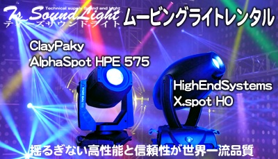 �ࡼ�ӥ󥰥饤�� ROBE Digital Spot 3000 DT �ࡼ�ӥ󥰥ץ?�������� ClayPaky Alpha Spot HPE 575 High End Systems X.spot HO ��󥿥롡�ʰ¡����󥹡���С����ơ������饤�֡��ر�ס��ҥåץۥåס��������Х쥨