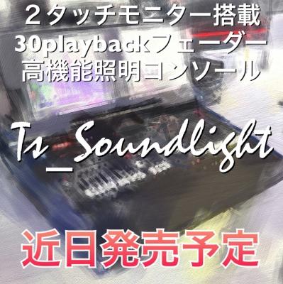 ムービングライト ムービングプロジェクター 舞台照明 DMX512 コンソール 照明卓